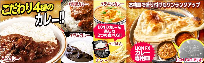 ヒロセ通商の食品プレゼントキャンペーン